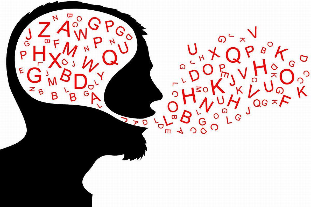 italian pronunciation basics how to speak italian - Everyday Habits To Improve Your English